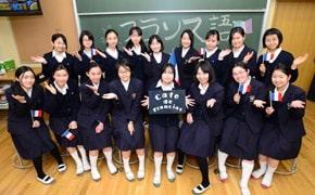 高校 横浜 雙葉 横浜雙葉高校(神奈川県)の偏差値や入試倍率情報